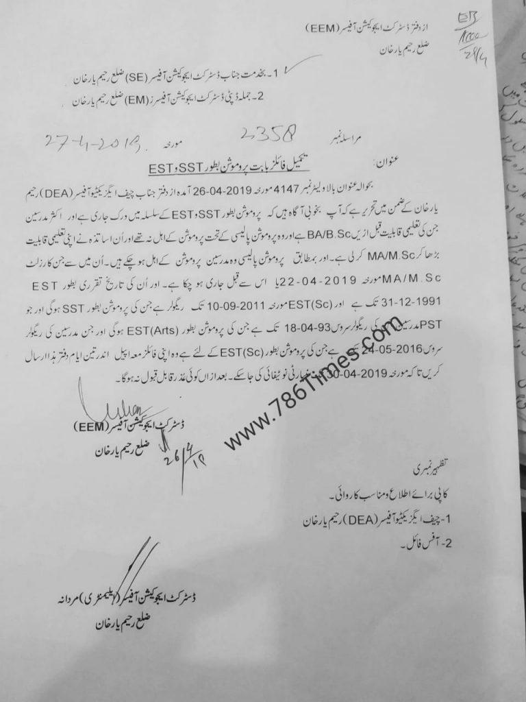 Completion of Files regarding Promotion of EST & SST in Rahim Yar Khan