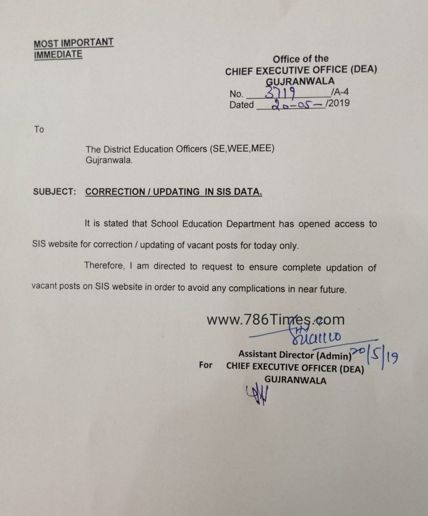 Correction and Updation in SiS Data allowed for One Day