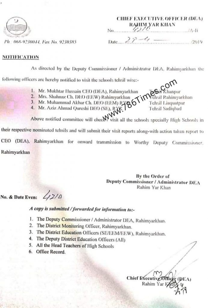 DEPUTY COMMISSIONER RAHIM YAR KHAN NOTIFY A COMMITTEE TO CHECK HIGH SCHOOLS