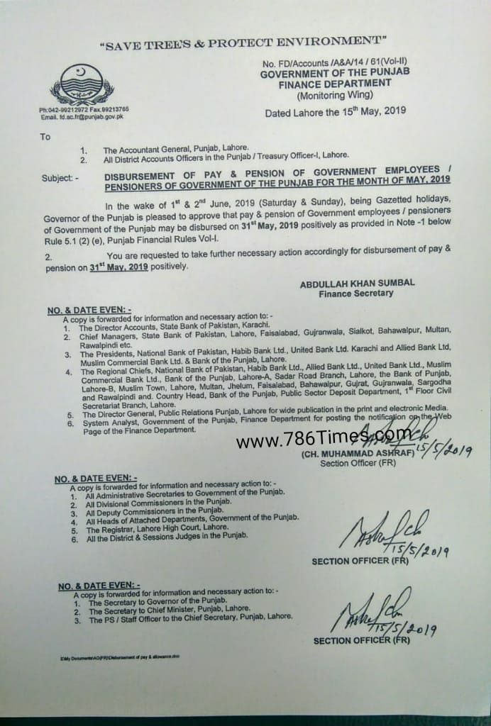 Disbursement of Pay & Pension of Government Employees for the month of May 2019