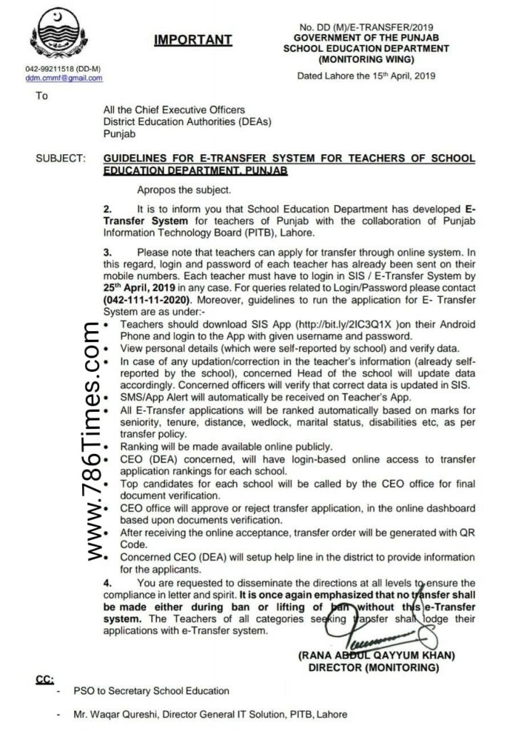 Guidelines for E-Transfer System for Teachers of School Education Department Punjab