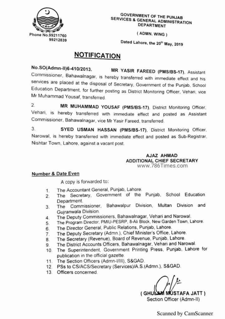 Mr Yasir Fareed new District Monitoring Officer ( DMO ) Vehari