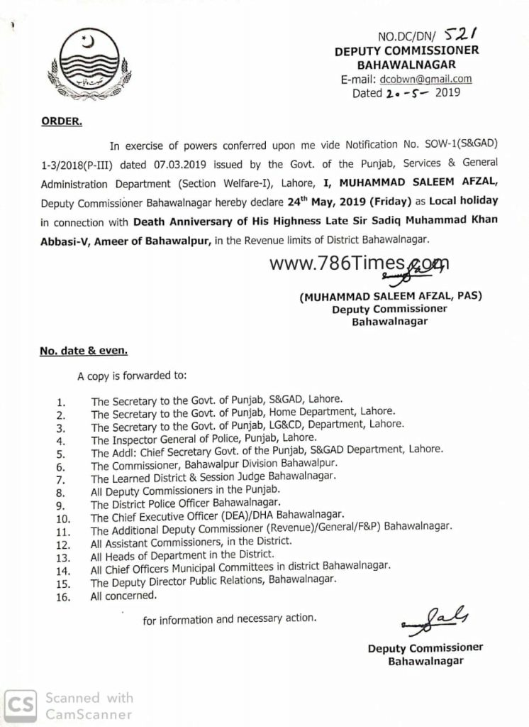 Public Holiday announce in Revenue limits of District Bahawal Nagar