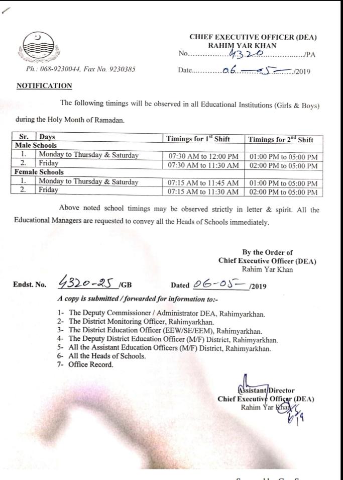 Ramadan School Timing 2019 Changed in Rahim Yar Khan
