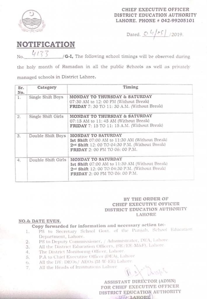 SCHOOL TIMING CHANGE DURING THE HOLY MONTH OF RAMZAN 2019