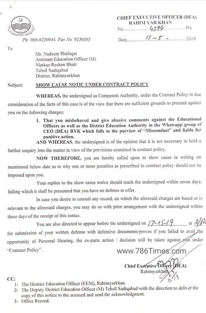 Show Cause Notice under Contract Policy to AEO M Nadeem Shafqat Markaz Roshan Bhait Sadiq Abad