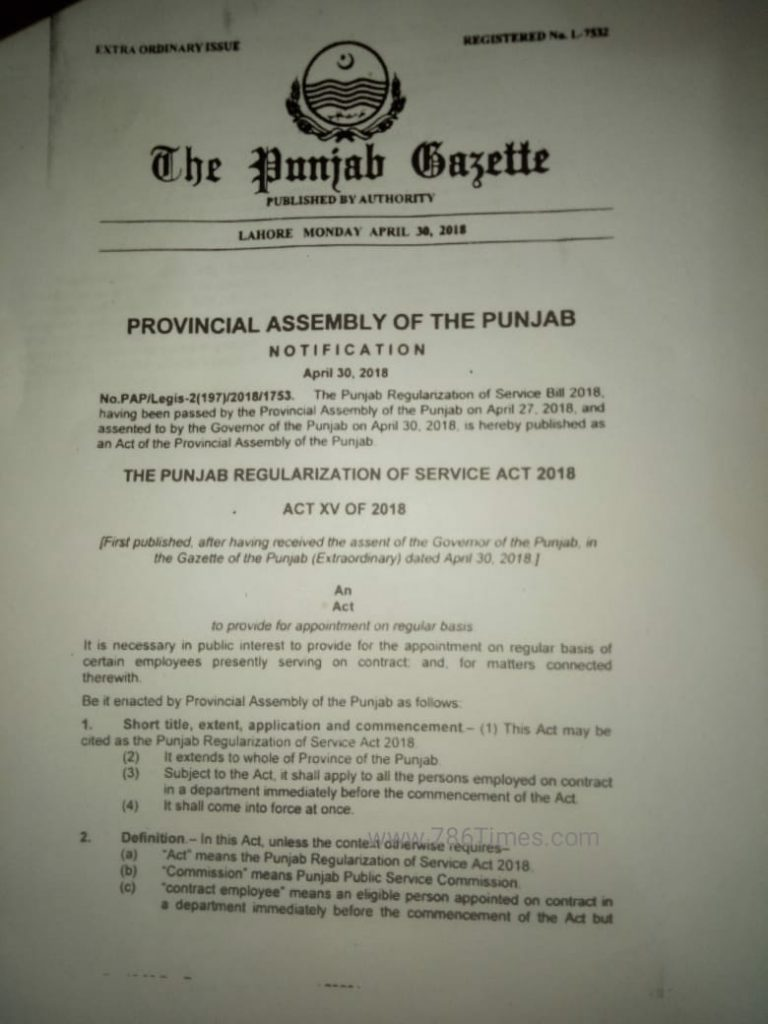 The Punjab Regularization Of Service Act 2018