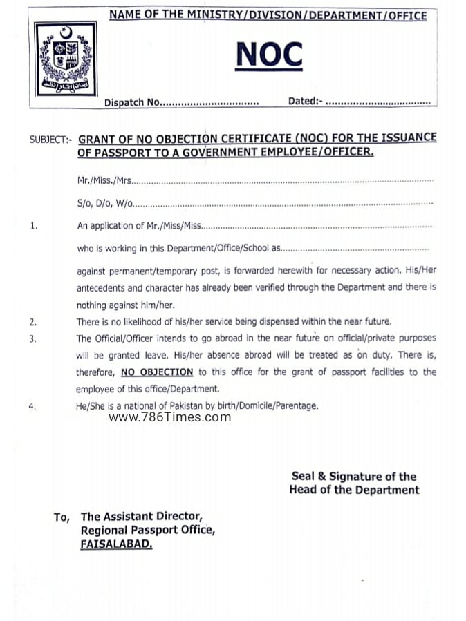 Grant of No Objection Certificate NOC for the issuance of Passport to a Government Employees