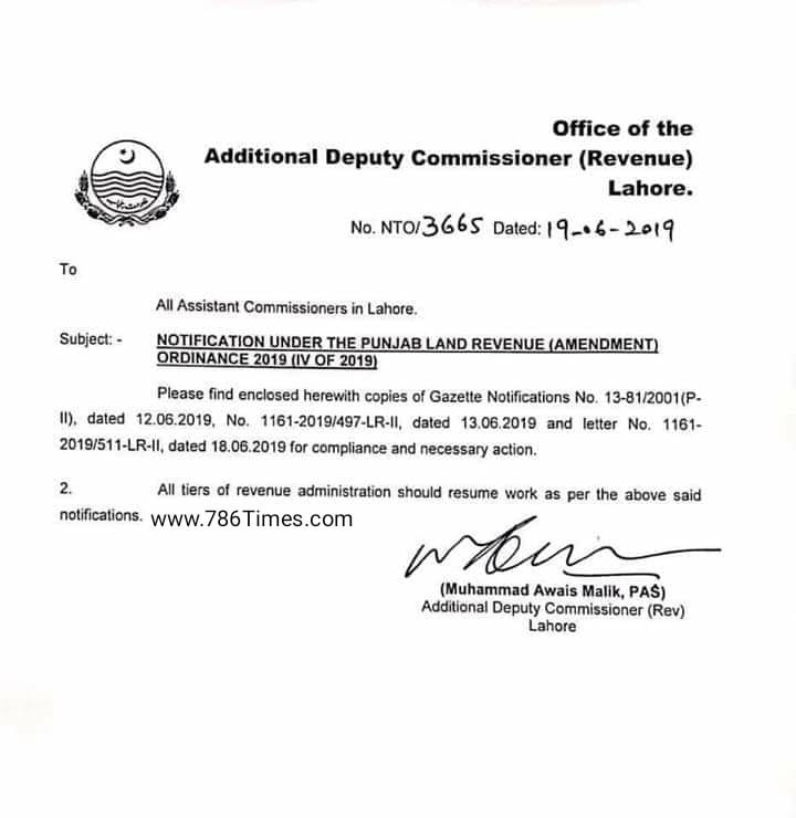 Notification under the Punjab Land Revenue (Amendment) Ordinance 2019 (IV of 2019)