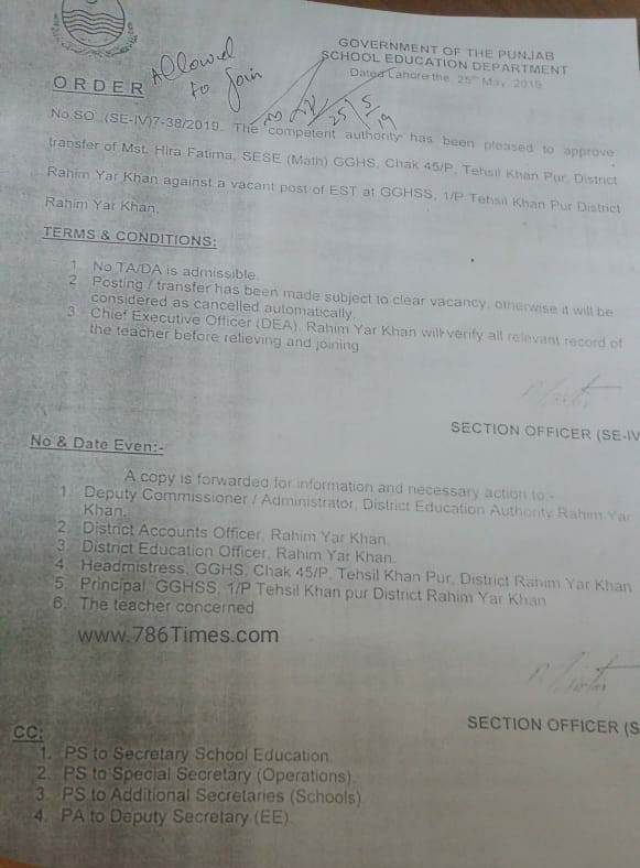 Special Transfer Order of SESE Math  Issued by Secretary School Education