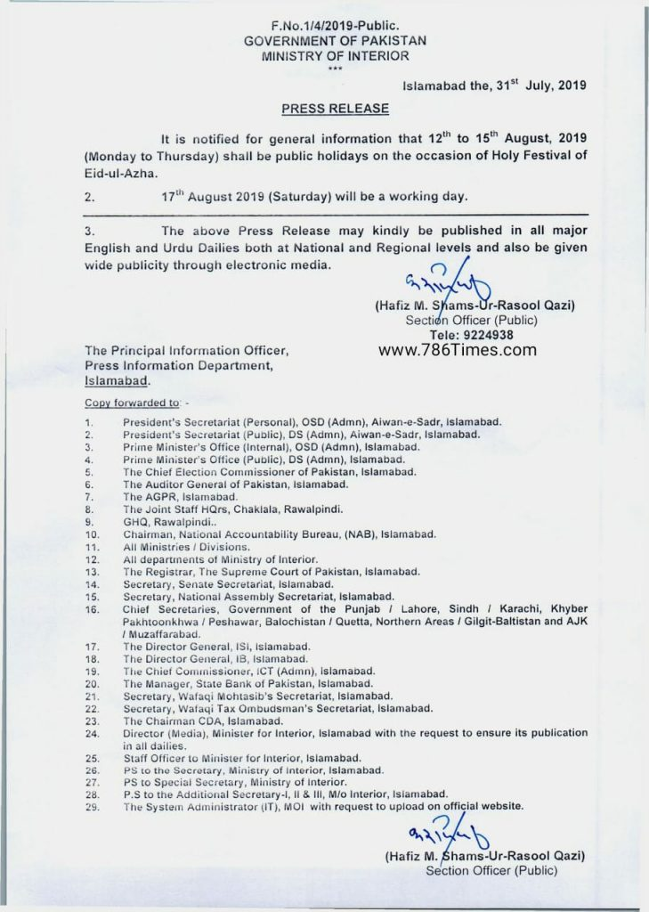 EID ul Azha 2019 Public holidays announce in PAKISTAN – 786