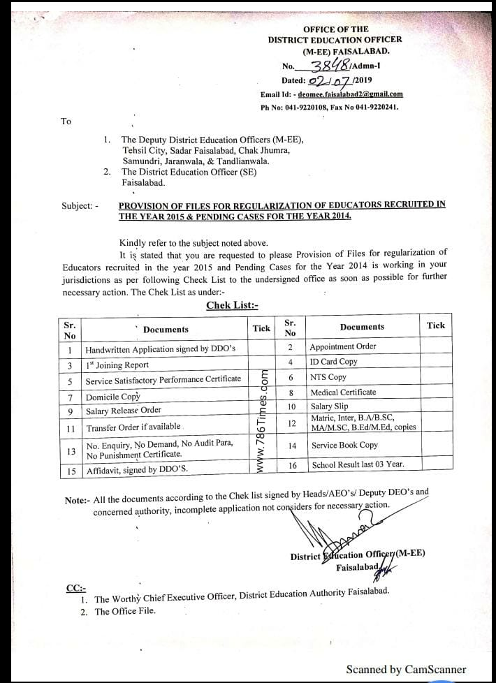 Nts Result By Id Card