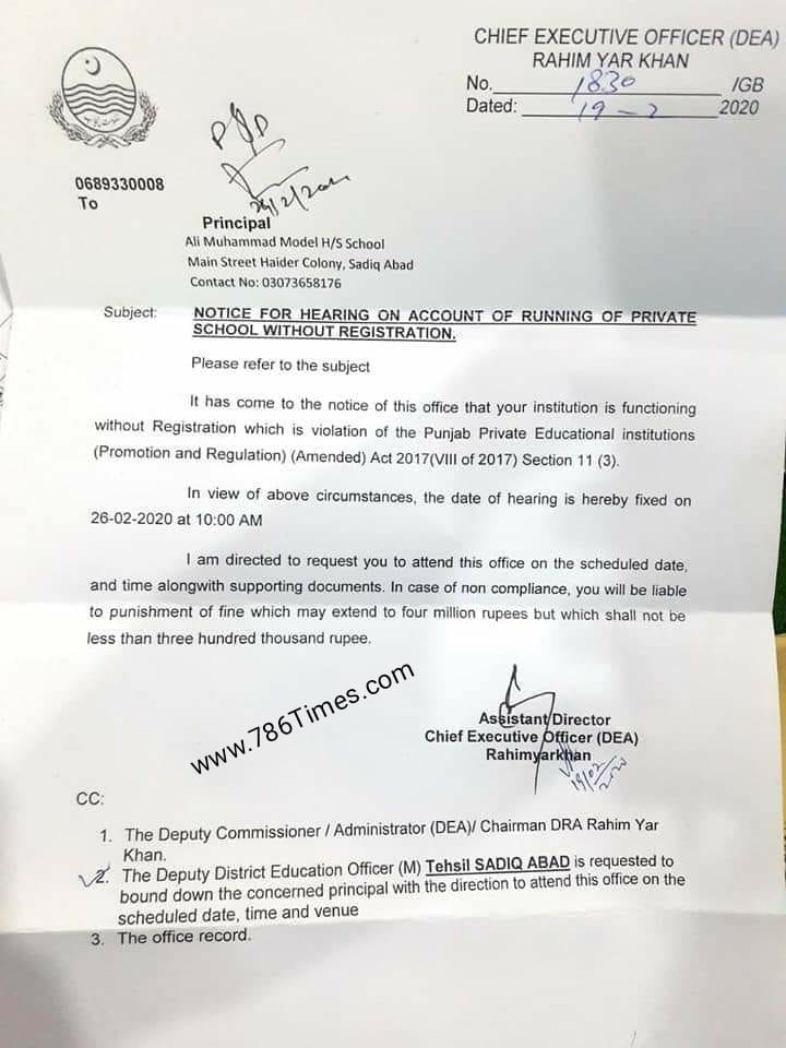 Notice for hearing on Account of running of Private school with out registration